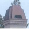 Copper Chimney Hood image 2
