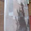 Hot Rolled Steel Door Skin Zoomed