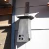 Steel Exterior Light Fixture